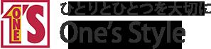 ワンズ・スタイル合同会社ロゴ